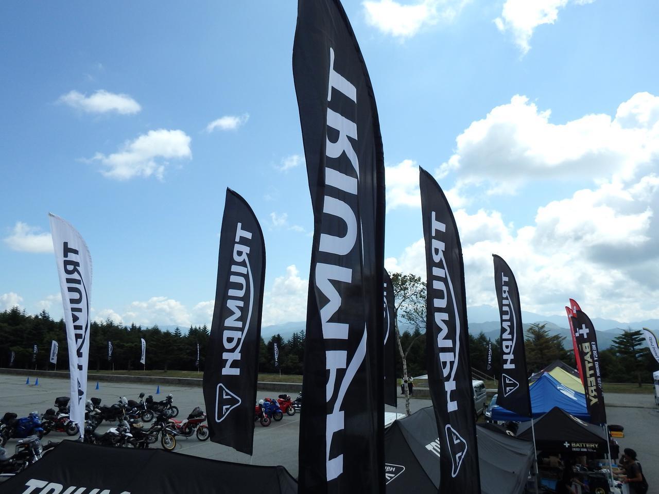 """画像1: 9月8日(土)にトライアンフ・ファンの祭典        """"Triumph National Rally""""が開催"""