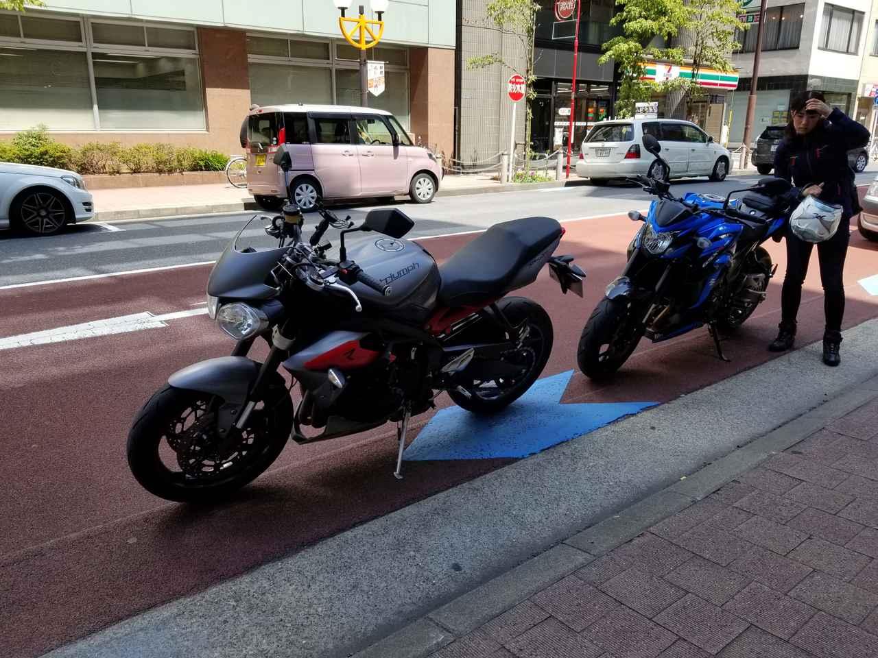画像: 私がTRIUMPHのストリートトリプルR 梅ちゃんはSUZUKIのGSX-S750