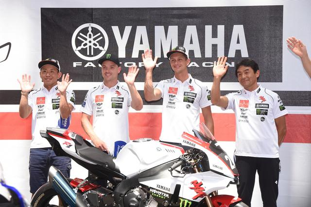 画像: 左から中須賀、ロウズ、ファン・デル・マーク、吉川監督