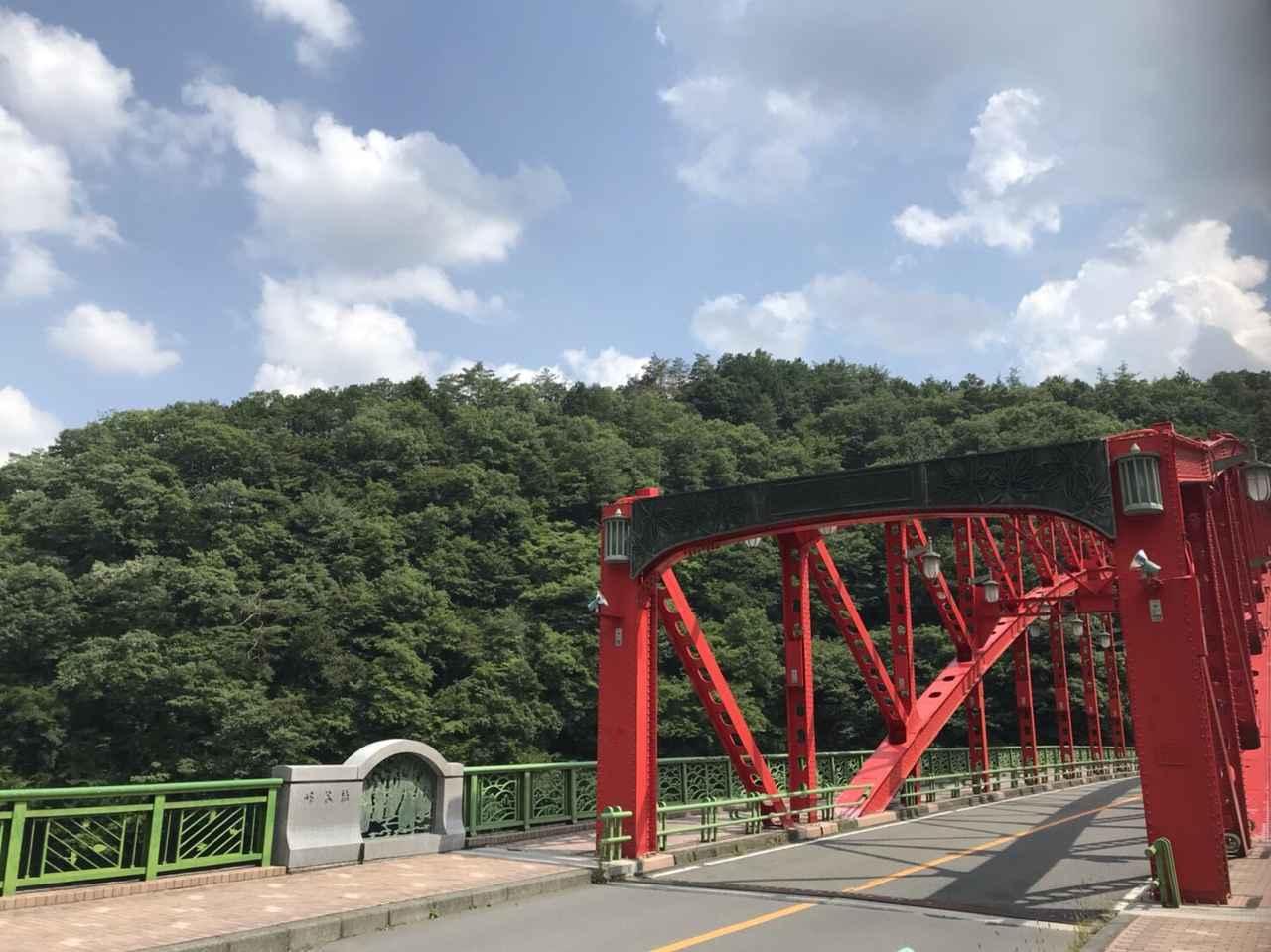 画像: 真っ赤な鉄橋「峰谷橋」