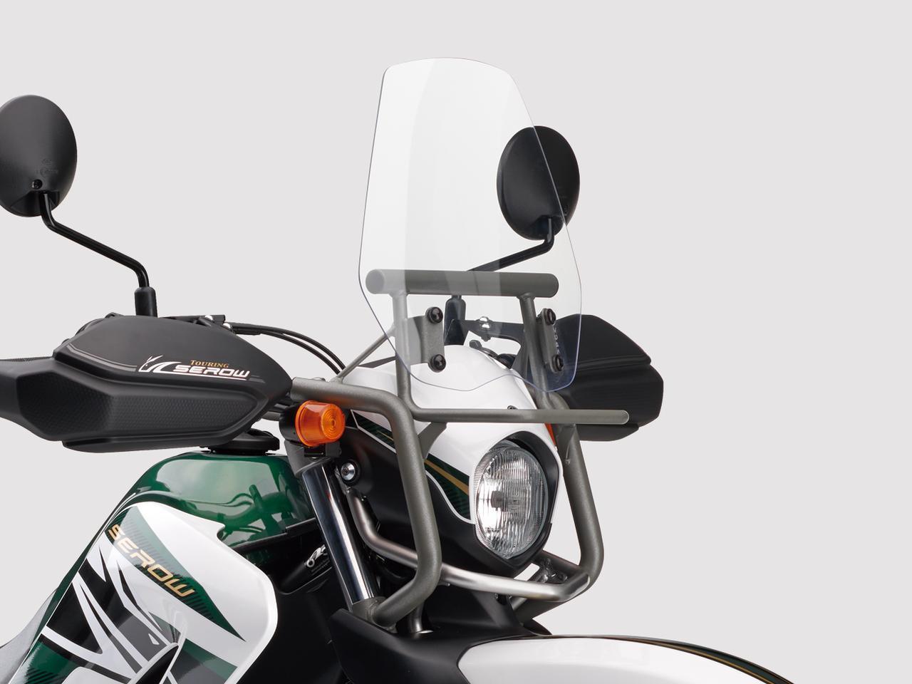 画像: アドベンチャースクリーン 2万3436円 サイズ300×300mmのウインドプロテクションに優れるスクリーン、フロントガード、スクリーン内側のギア装着用マルチパーパスバー(φ22.2mm)の3つの機能はひとつに。
