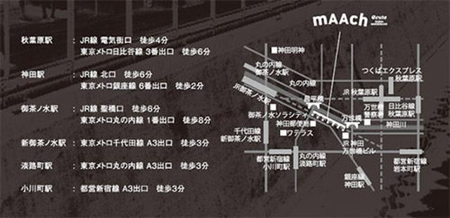 画像: 株式会社カワサキモータースジャパン