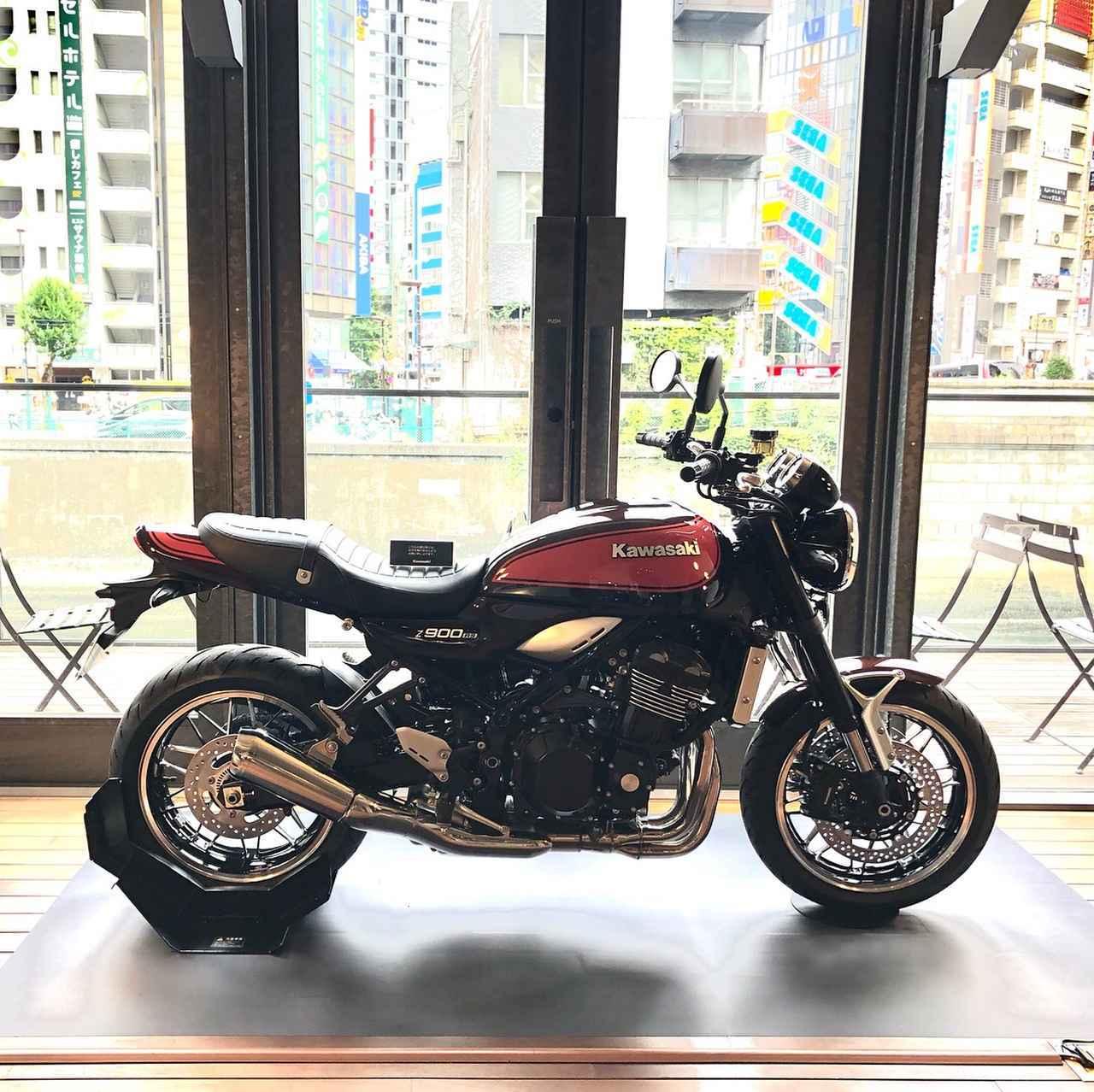 画像: 「Z900RS」ブラウン