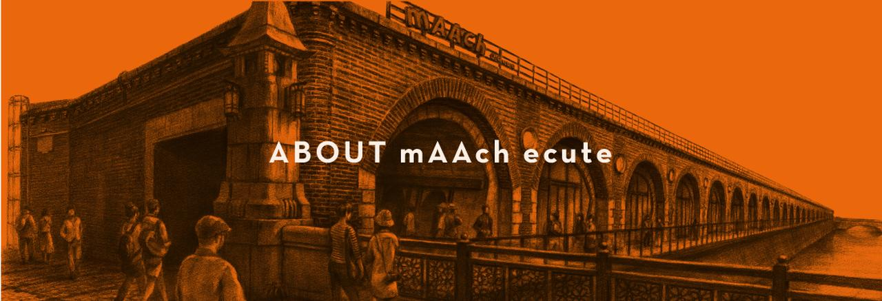 画像: mAAch マーチ エキュート 神田万世橋|楽しいことがキュ~っと詰まっている駅、エキュート