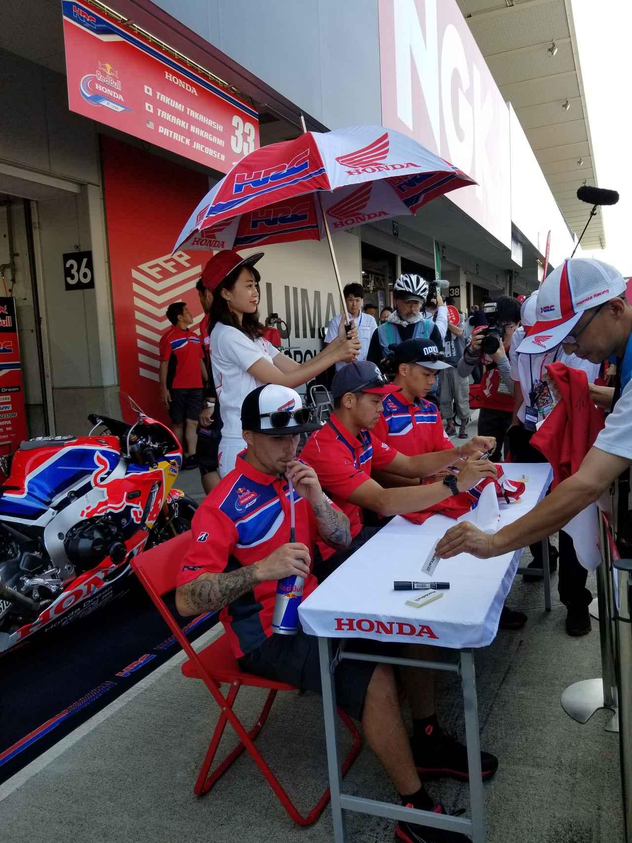 画像: #33 Red Bull Honda with 日本郵便 高橋巧選手 中上貴晶選手 パトリック・ジェイコブセン選手