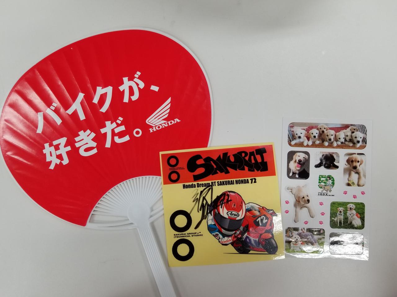 画像: 颯道くんのサイン!