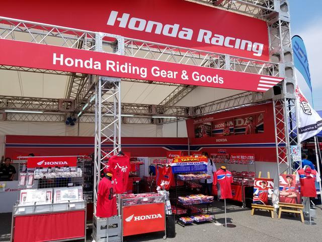 画像1: HRC&Honda8耐グッズも 販売してるよー!!