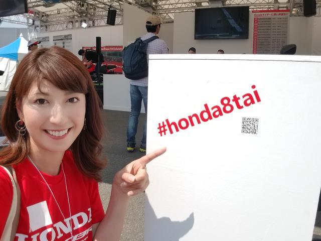 画像: 隠れハッシュタグ?笑 #honda8tai が色んなところに♪