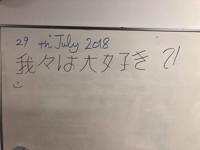 画像: これがファン・デル・マークの記した日本語 泣ける