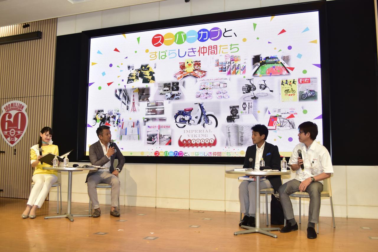 画像2: スーパーカブ60周年記念イベント開催! 展示イベント「スーパーカブと素晴らしき仲間たち」は8月24日まで!