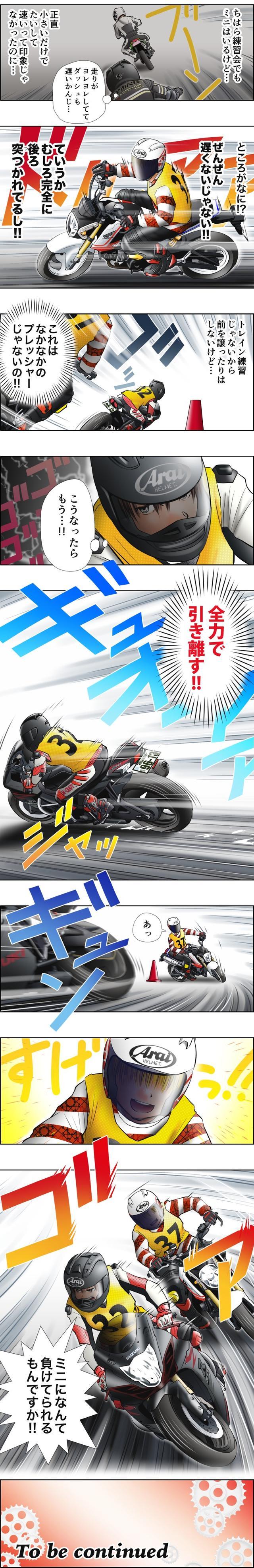 画像4: 「5」の付く日は「Motoジム!の日」!