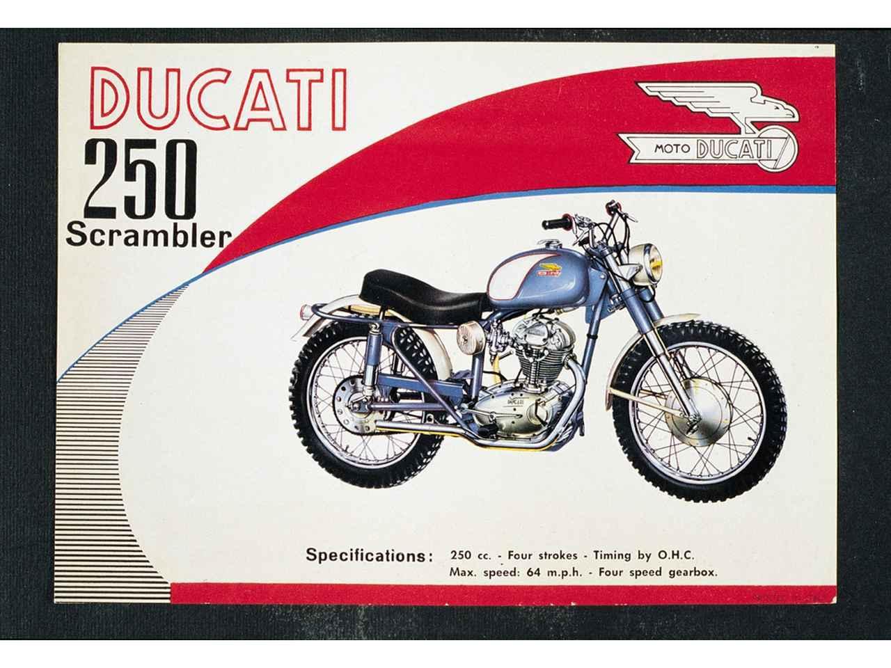 画像: アメリカでのみ販売されていたモデルで、1962年にスクランブラーを名乗った最初の一台が、このスクランブラー250。