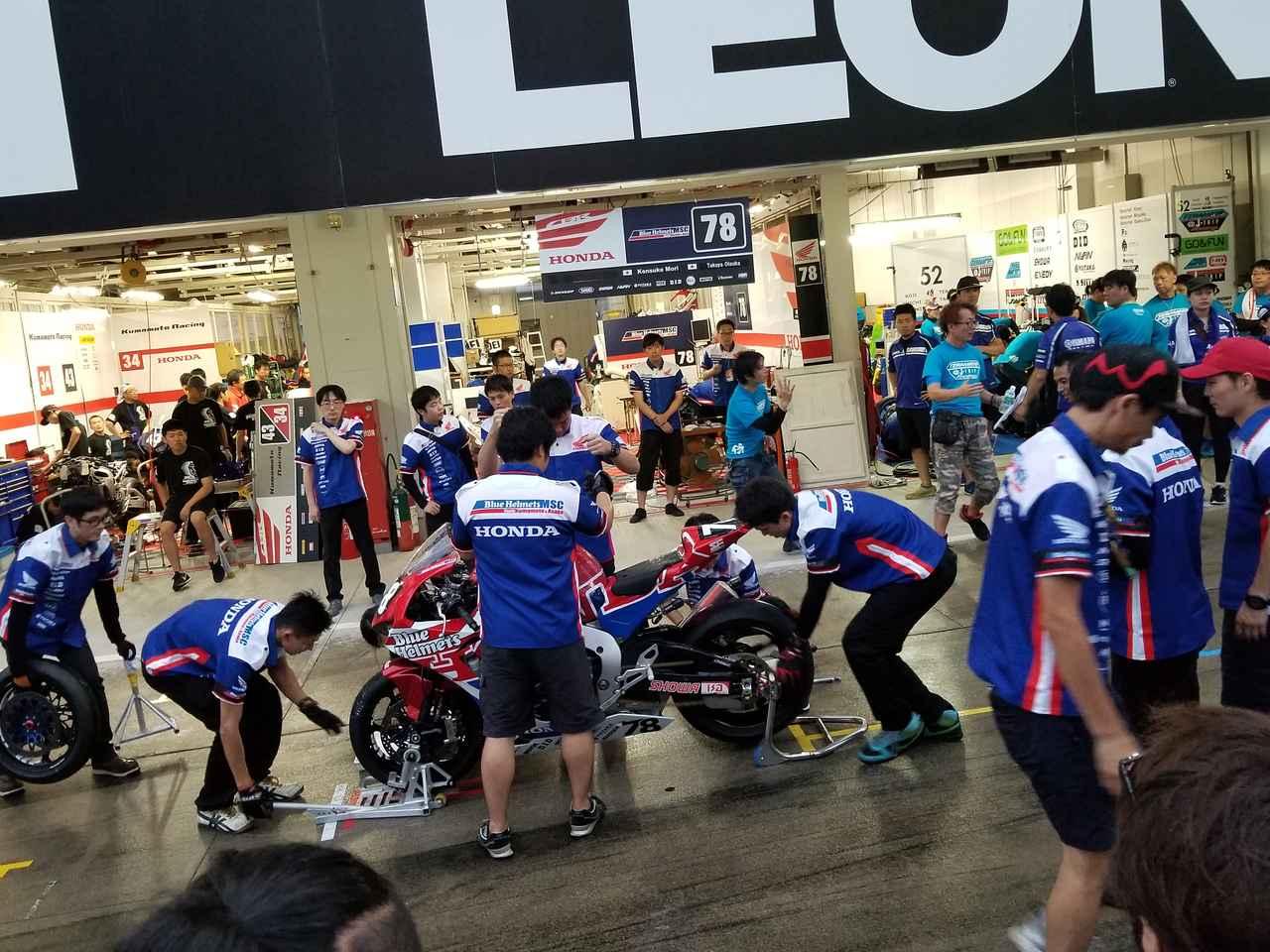 画像2: #78 HondaブルーヘルメットMSC熊本&朝霞 ピットワーク練習!!