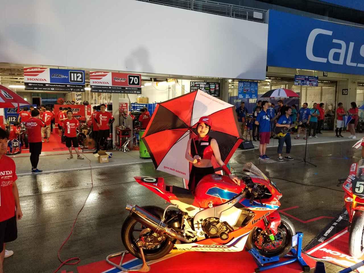画像17: 雨の中でも華やかさと明るさで盛り上げてくれる8耐RQ!!