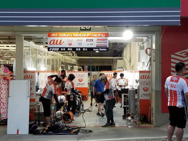 画像: #090 au.teluru Motoup racing
