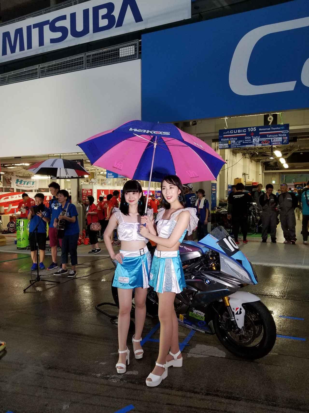 画像14: 雨の中でも華やかさと明るさで盛り上げてくれる8耐RQ!!
