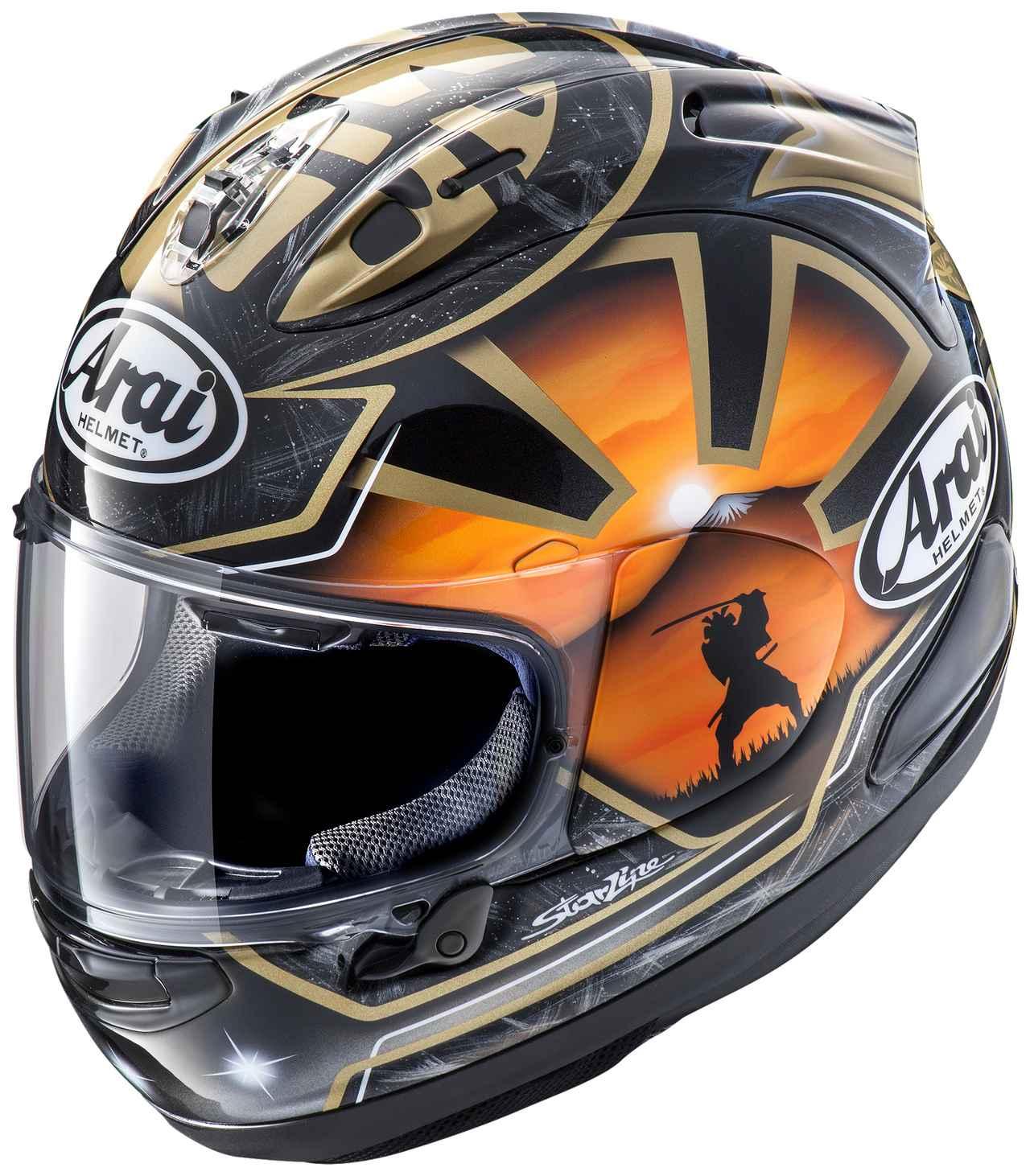 画像1: 今シーズン限りの引退を発表した、MotoGPライダー「ダニ・ペドロサ選手」のファイナルレプリカ!