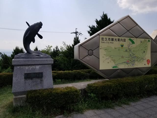 画像: 鯉の銅像。「飛躍」っで書いてある! いいことあるかな!?