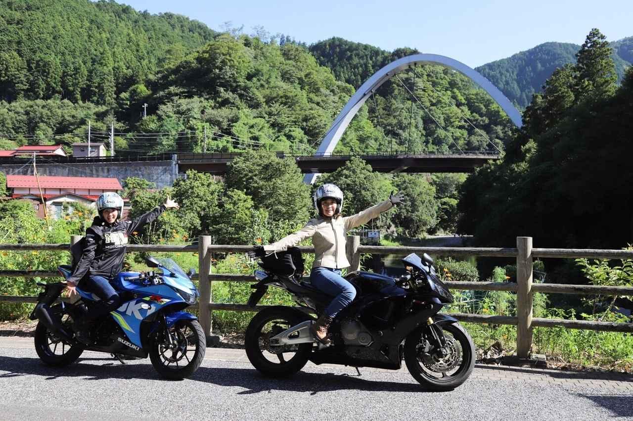 画像1: 今回のメイン秋川渓谷へ!!