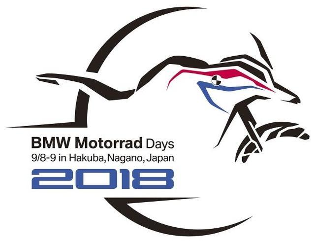 画像2: 「BMW MOTORRAD DAYS JAPAN 2018」2018年9月8日(土)・10日(日)の2日間開催