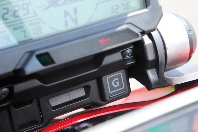 画像: 「Gスイッチ」を新たに採用。クラッチの設定を一時的に変えることで、オフロード走行時のレスポンスを高める装置だ。