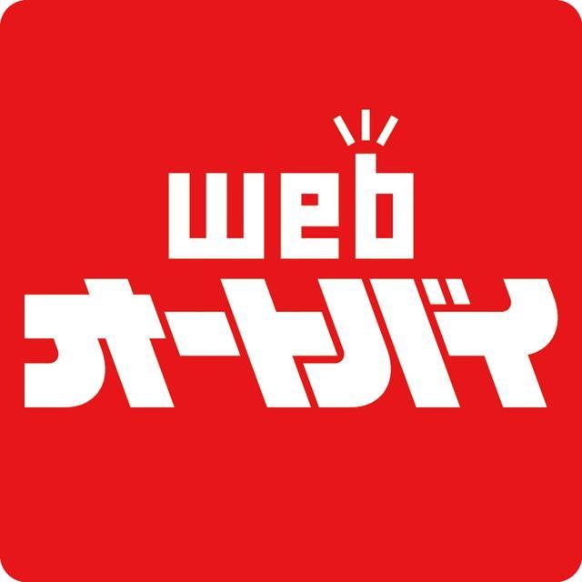 画像: webオートバイ動画