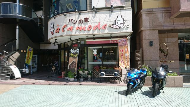 画像: パンの家あらもーど。秋川駅の目と鼻の先です。