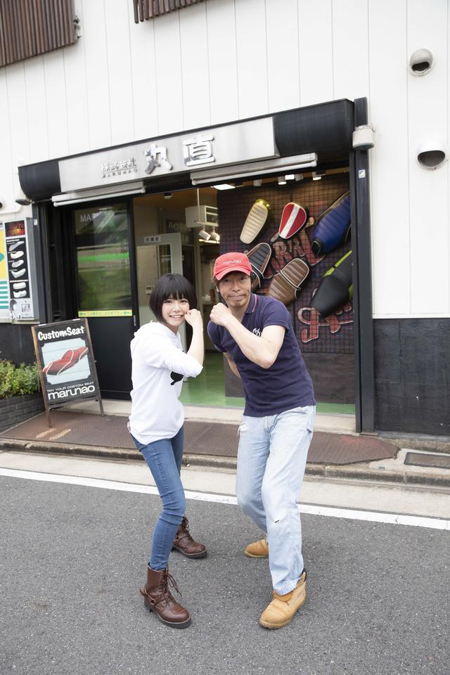 画像: 最後まで見て下さってありがとうございます!!(`・ω・´)シャキーン スペシャルサンクス 小澤 充さん・丸直スタッフさん