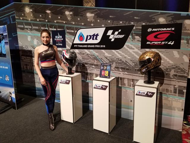 画像: タイのレースクイーンさんかな?(๑• . •๑)?