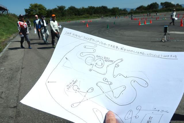 画像: 丁寧な手書きのコース図(^^)