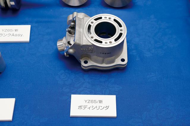画像: 排気ポート脇に設けたバルブ(YPVS)が回転数に応じて作動し、排気タイミングを制御。全域で効果的な排気タイミングが得られる。