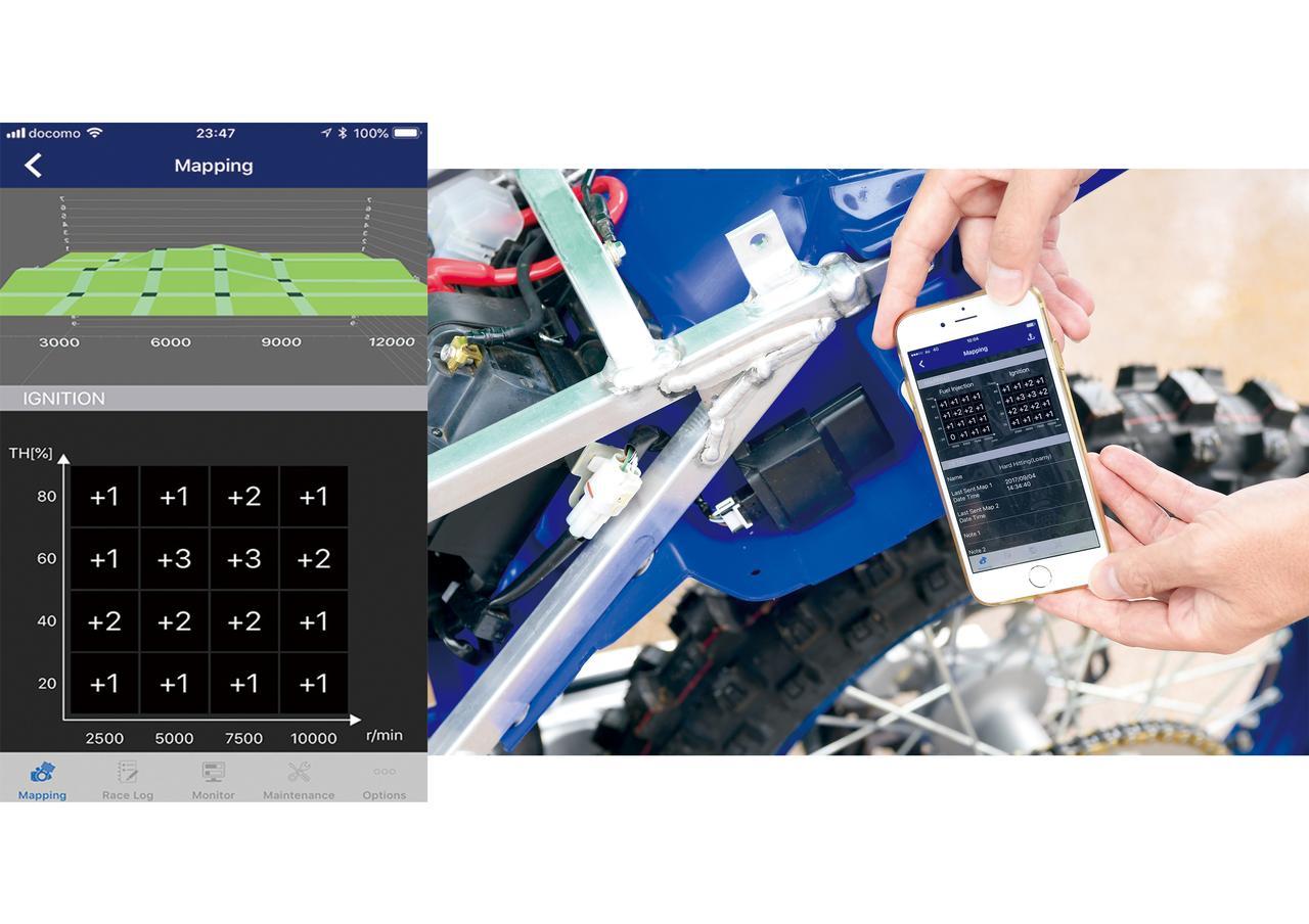 画像: スマートフォンのWi-Fi機能と専用アプリによって、燃料噴射量と点火時期のマップを素早く簡単に調整可能としている。マップは3Dグラフで表示することができ、セッティングを360度ビューで視覚的に確認することが可能。データを共有することもでき、チームメイトらと走りを追求する手助けになる強力なツールとなること間違いなしだ。