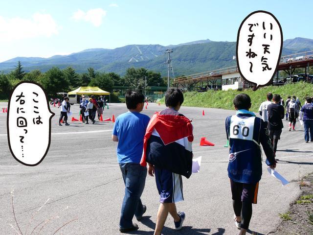 画像: 2H目を走る前もコースを歩いて確認。