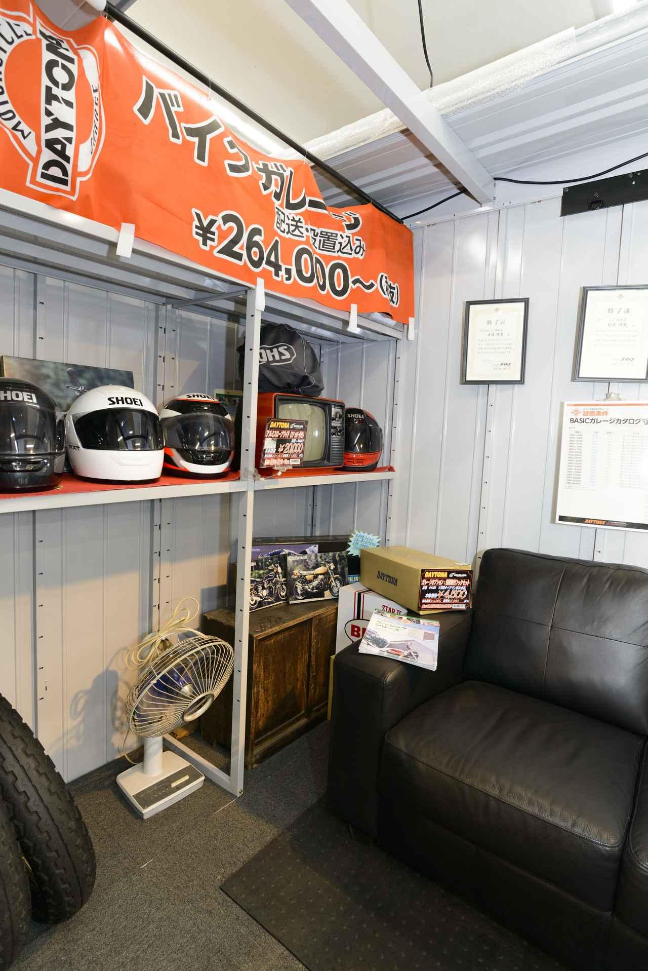 画像: ガレージ奥の棚はタイプによって異なり、1段、もしくは2段用意されています。ライコンランド埼玉店さんの展示ガレージには、昭和テイストの小物が陳列されている。