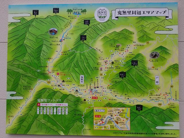 画像: 旅の駅のところにはこんなマップも! 写メだと見ずらいと思うので、下記のリンクから同じマップが見れます。 kinasa.jp