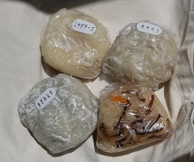 画像: 長野県千曲市にある「いろべ米菓」 最寄り駅は屋代駅です^^