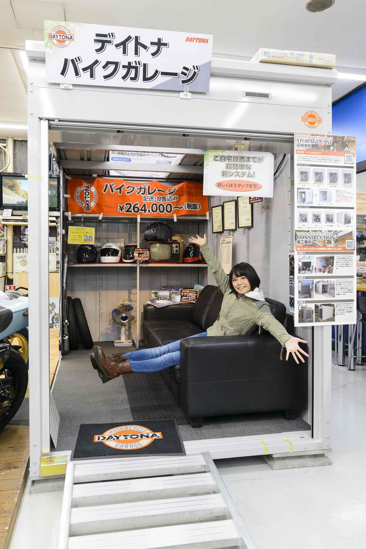画像: 撮影したガレージはハイルーフタイプの「DBG-1730H」。外寸は幅1790mm×奥行3050mm×高さ2370mmで、大きめのソファーを入れてもこの通り! バイク1台分のスペースは確保されています!