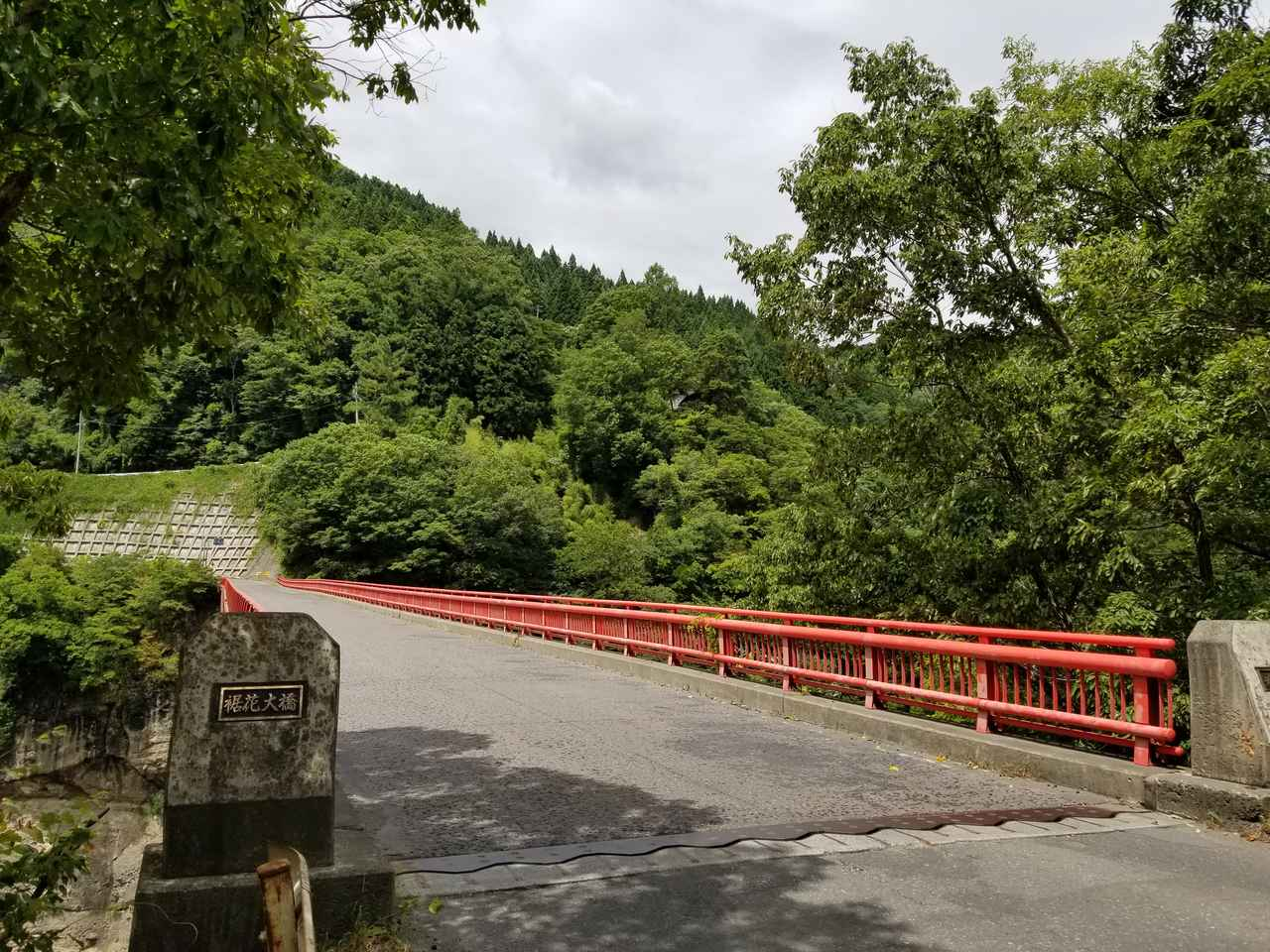 画像: 裾花渓谷にかかる裾花大橋は秋の紅葉がとっても綺麗なおすすめのツーリングロードです!