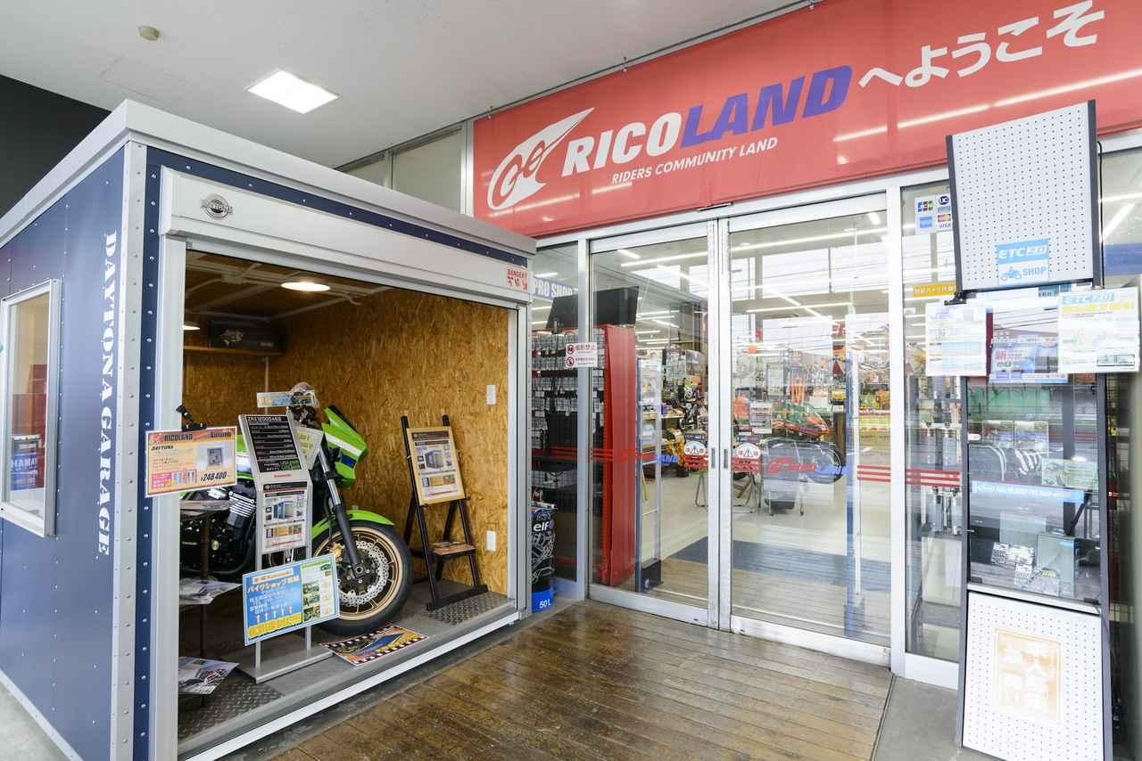 画像: 今回のキャンペーン対象ではありませんが、「バイクロッジ」もライコランドさいたま店さんには展示してあります!