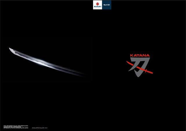 画像1: 【INTERMOT 2018】 「KATANA(カタナ)」の続報をプレスリリースから