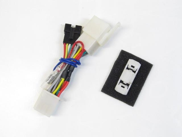 画像: こちらは、CB400Four (NC36)専用ハーネスキットのみ。2800円(税別)。別売りの汎用インジケーター「SPI110 C1」をCB400Four (NC36)で使用する場合の専用ハーネス。