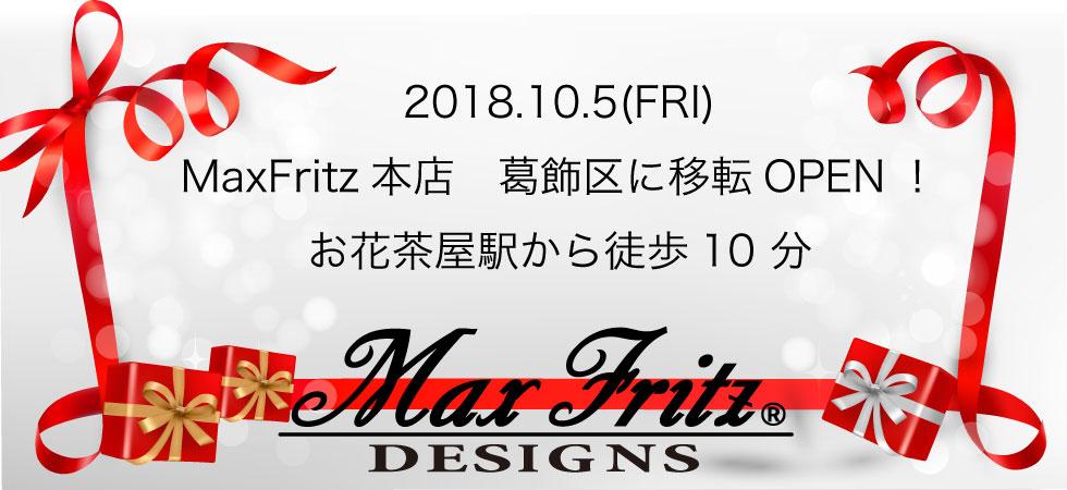 画像: MaxFritz マックスフリッツ本店   オフィシャルウェブストア