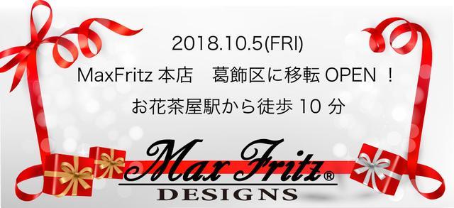 画像: MaxFritz マックスフリッツ本店 | オフィシャルウェブストア