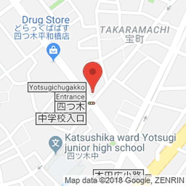 画像: 〒124-0005 東京都葛飾区宝町1丁目2−1