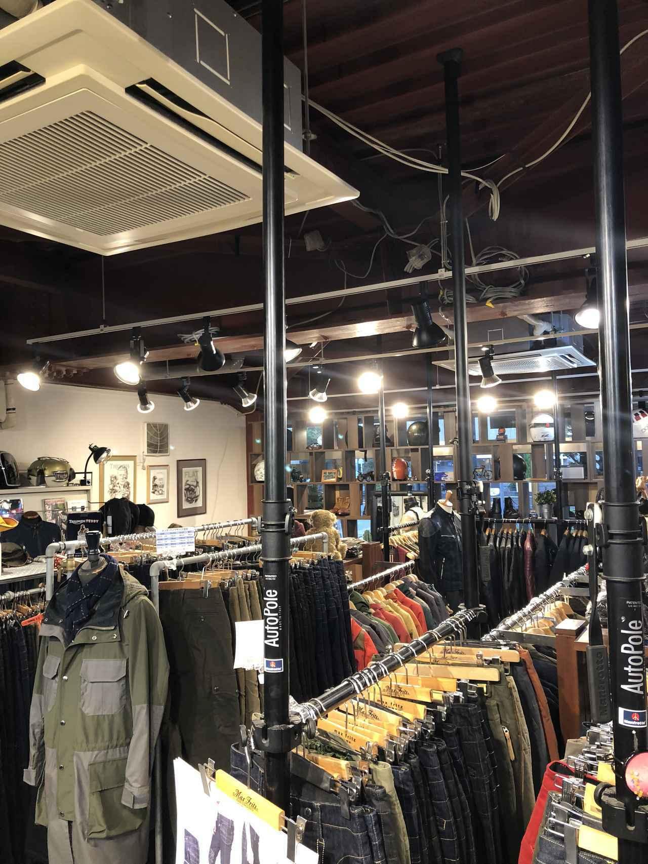 画像6: 大人のためのライディングアパレル MaxFritz 本店 が移転してリニュアルオープン