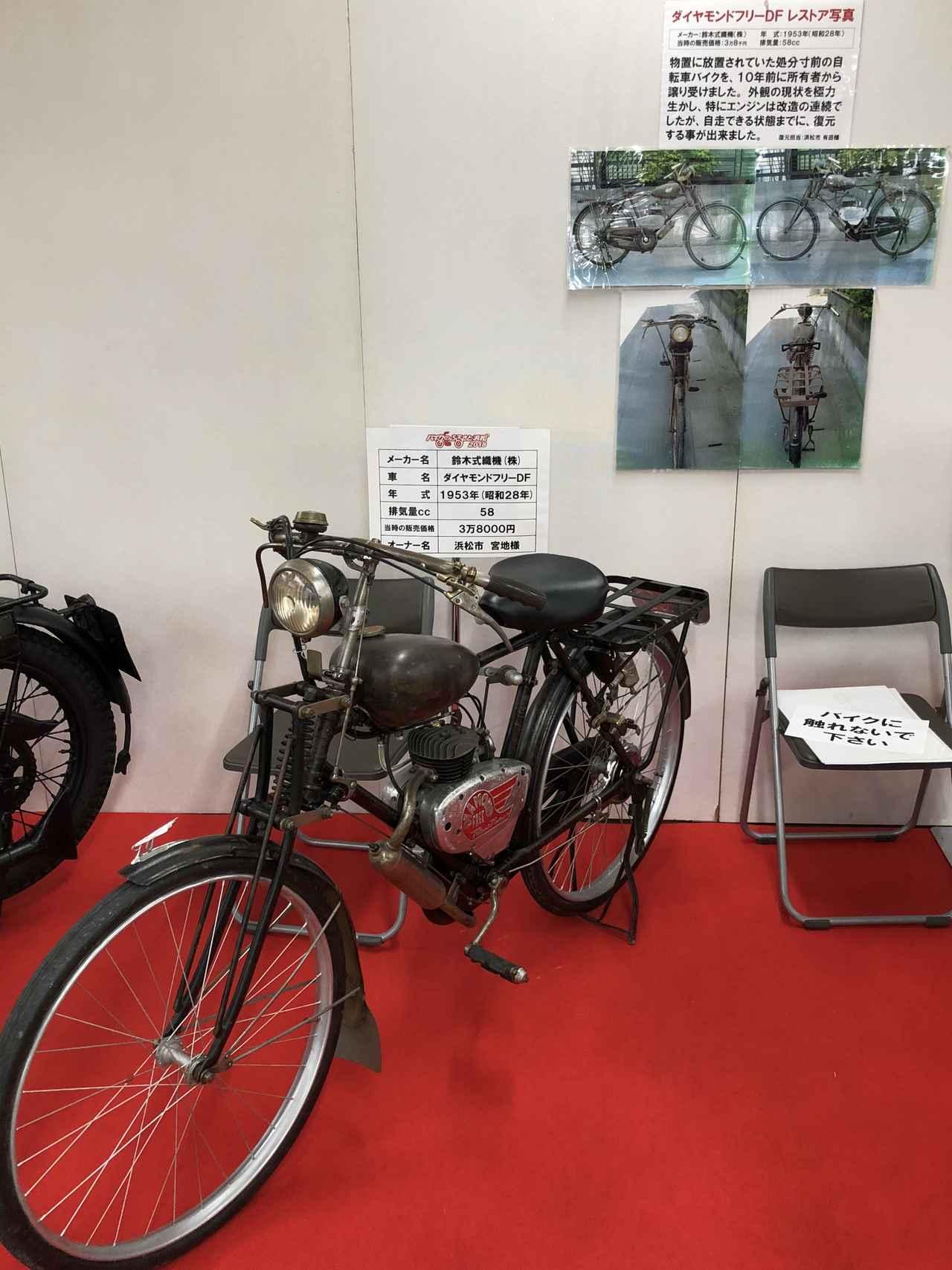 画像7: 「バイクのふるさと浜松」に行ってきました!(モリメグ)
