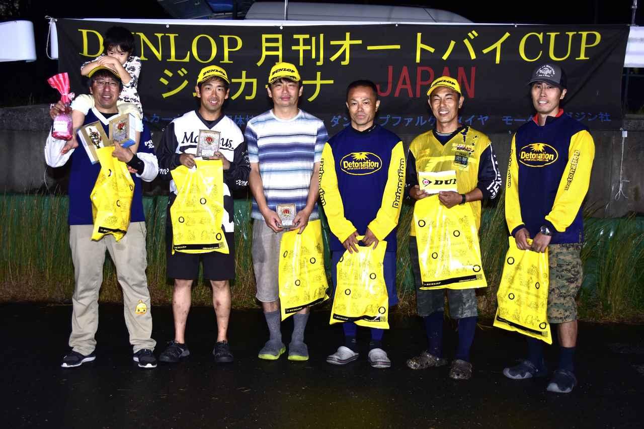 画像: 左から1位・冨永選手、2位・市村選手、3位・池田選手、4位・吉野選手、5位・辻家選手、6位・大川選手