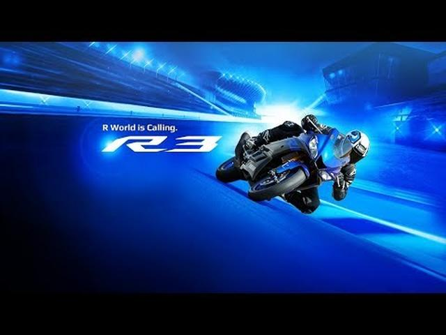 画像: 2019 Yamaha YZF-R3 - R World is calling www.youtube.com