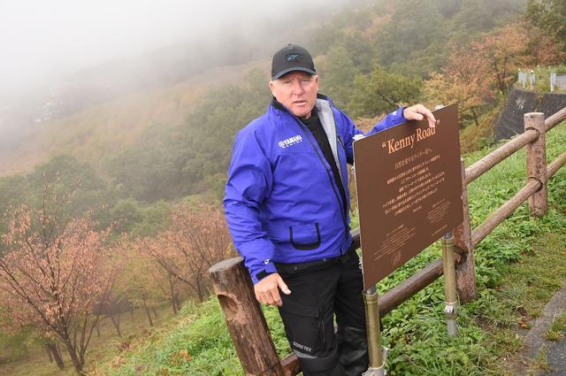 画像: ケニーロードとケニーさん 熊本の、九州の、そして日本のライダーの聖地になるといいな