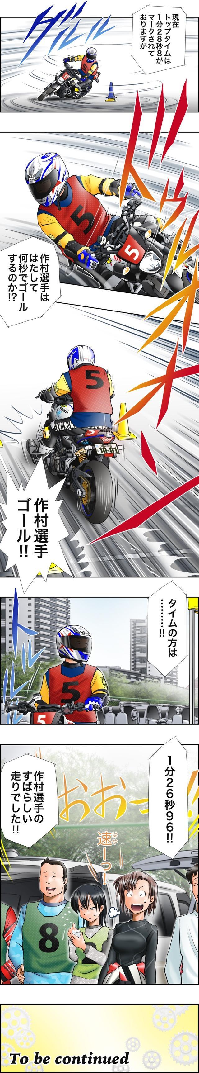 画像7: 「5」の付く日は「Motoジム!の日」!